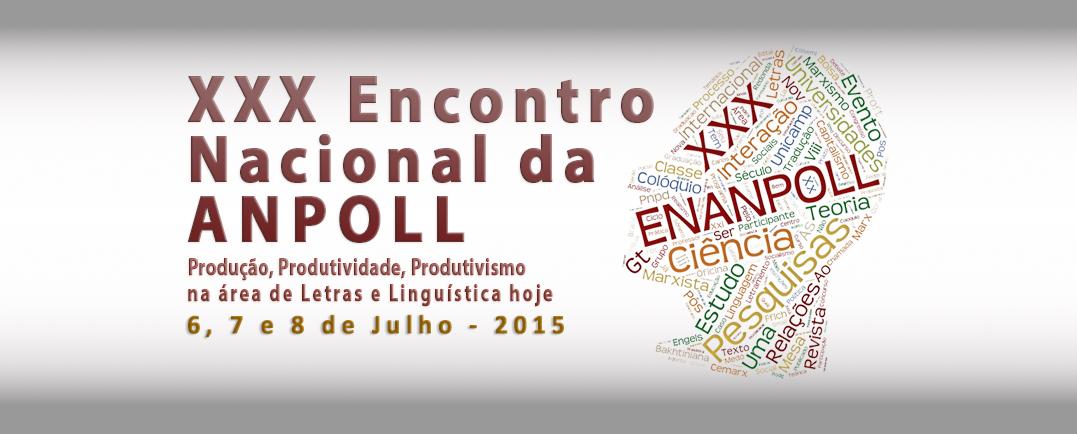 logo_enanpoll_2